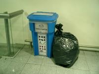 Recicle01_3