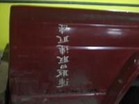 Auto04