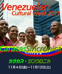 Cultureweek2011_2
