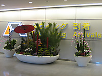 Narita02